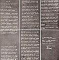 Hans Wagner testimony regarding the revolt in Sobibor.jpg