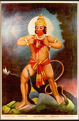 Hanuman showing Rama in His heart