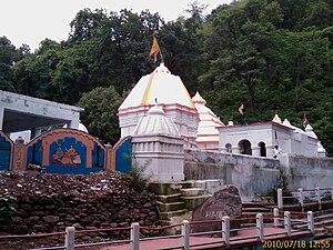 Harishankar Temple - Harishankar Temple, Balangir