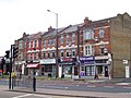 Harrow Road - Sudbury Town - geograph.org.uk - 318587.jpg