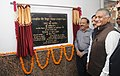 Harsh Vardhan dedicating the Automated Solar Photovoltaic Module Manufacturing Plant to the Nation, at Central Electronic Ltd., in Sahibabad.jpg