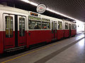 Hauptbahnhof Station Tram 18 Vienna - 1 (12722206953).jpg