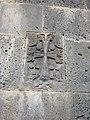Havuts Tar (cross in wall) (97).jpg
