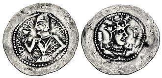Hephthalites - Hephthalite coin with Sasanian-style bust imitating Khavadh I, whom the Hephthalites had helped to the Sasanian throne. Late 5th century CE.