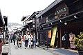 Hida Takayama old town streets (48519370292).jpg