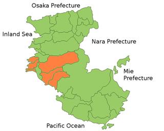 Hidaka District, Wakayama district of Wakayama prefecture, Japan