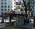 Higashiginza-sta-a1.JPG