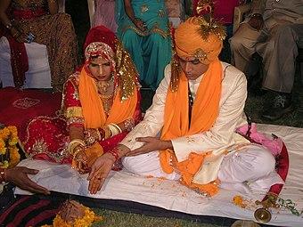 Marriage | Familypedia | FANDOM powered by Wikia