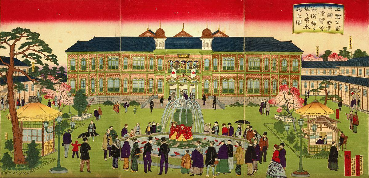 Hiroshige III - Daini hakurankai bijitsukan narabini funsuiki.jpg