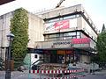 Historisches Museum Frankfurt 2011.jpg