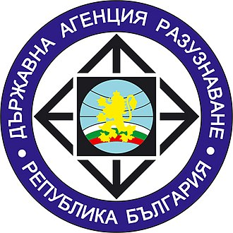 National Intelligence Service (Bulgaria) - Seal of The State Intelligence Agency