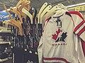 Hockey Gear at Walmart Bedford Sackville Supercentre, Canada (23552395755).jpg