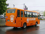 Hokumon bus Ki200F 0294rear.JPG