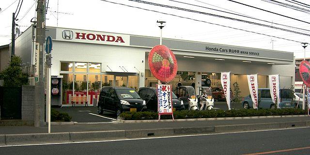 Honda Car Dealerships In Utah