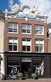 hoorn, nieuwstraat 17