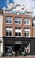 Hoorn, Nieuwstraat 17.jpg