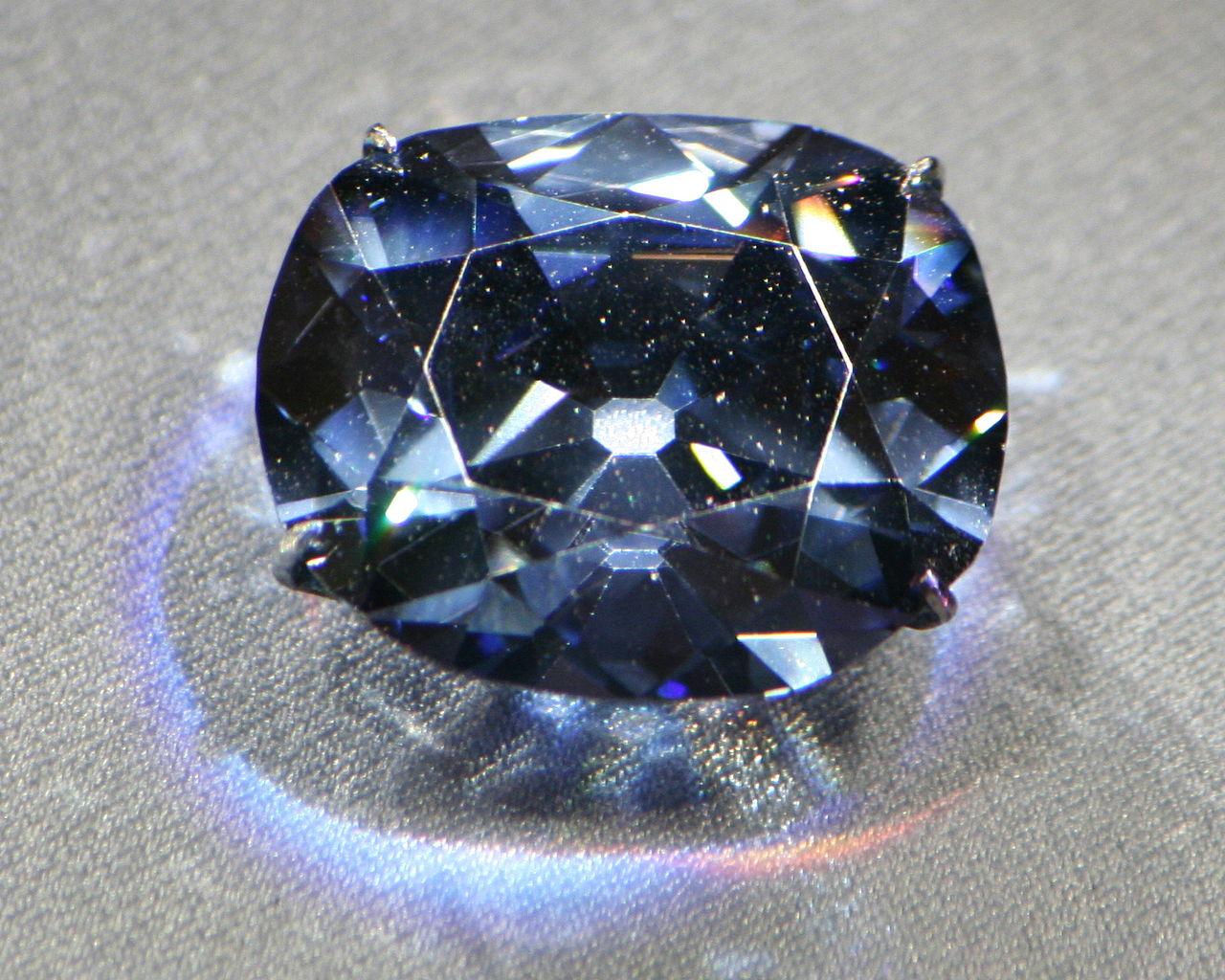 יהלום התקווה (באנגלית: Hope Diamond