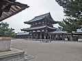 Horyuji temple , 法隆寺 - panoramio (19).jpg