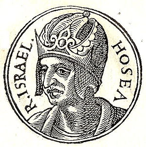 Hoshea was the last king of the Israelite King...