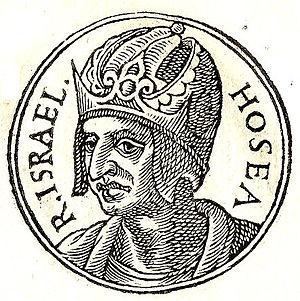"""Hoshea - Hoshea from """"Guillaume Rouillé's Promptuarii Iconum Insigniorum"""