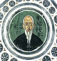 Hosios Loukas Crypt (south east groin-vault) - Philotheos.jpg