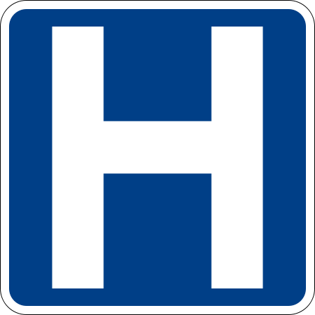 File:Hospital sign.svg