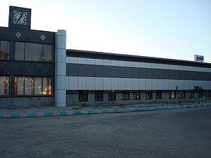 Hosur - Hosur Railway Station