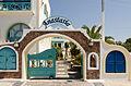 Hotel Anastasia Princess - Perissa - Santorini - Greece - 08.jpg