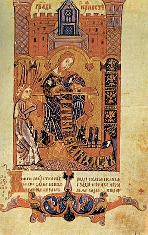 Bosniaks - Hval's Miscellany is a 15th-century Bosnian Church codex and one of the best known medieval manuscripts written in bosančica.