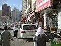 Ibrahim khalil Road - panoramio.jpg