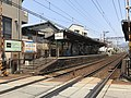 Ichijoji station Yase bound platform 20200502.jpg