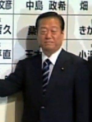 Democratic Party (Japan) leadership election, September 2010 - Ichirō Ozawa