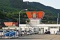 Ikeda Port Shodo Island Kagawa pref Japan08n.jpg