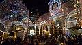 Illuminarium in Zurich in December 2019.jpg