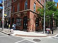 Images from the window of a 504 King streetcar, 2016 07 03 (70).JPG - panoramio.jpg