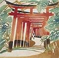 Inagaki Toshijirō Fushimi Inari.jpg