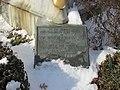 Information Plate Spanish American War Memorial Bangor ME.jpg