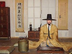 Po (clothing) - Image: Interior 1, Unhyeongung Seoul, Korea