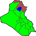 Iraqi governorate elections 2008.png