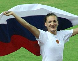 Isinbayeva Celebrating cropped.jpg