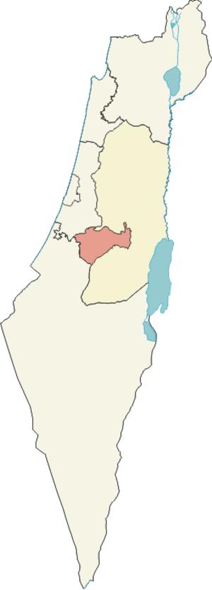 Jerusalem District Police - Image: Israel jerusalem dist