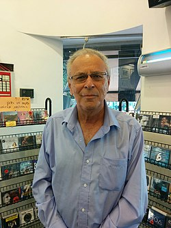 Israeli Author Zvi Nir.jpg