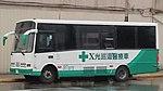 Isuzu bus 573-WB 20190415.jpg
