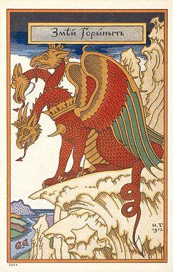 definition of dragon