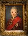 Ivan Kozlov (1716-1788) by Christineck (Tropinin museum) frame.jpg
