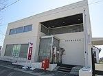 Iwamizawa Horomui Post Office.jpg