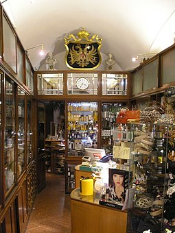 J.B. Filz in Vienna. Perfumeries with long traditions, such as J.B. Filz, created their own scents. J.B. Filz Vienna 2007.jpg