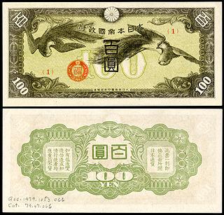 Japanese military yen