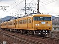 JNR 117 Setouchi yellow out of service 2016-01-24 (24494340831).jpg