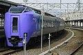 JR Hokkaido type 281 JR北海道 キハ281形 (2481258665).jpg